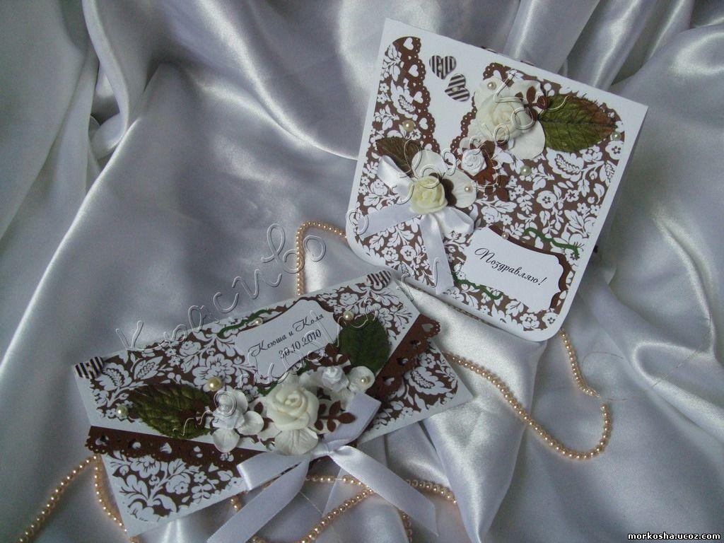 Открытка на свадьбу шоколадная 94