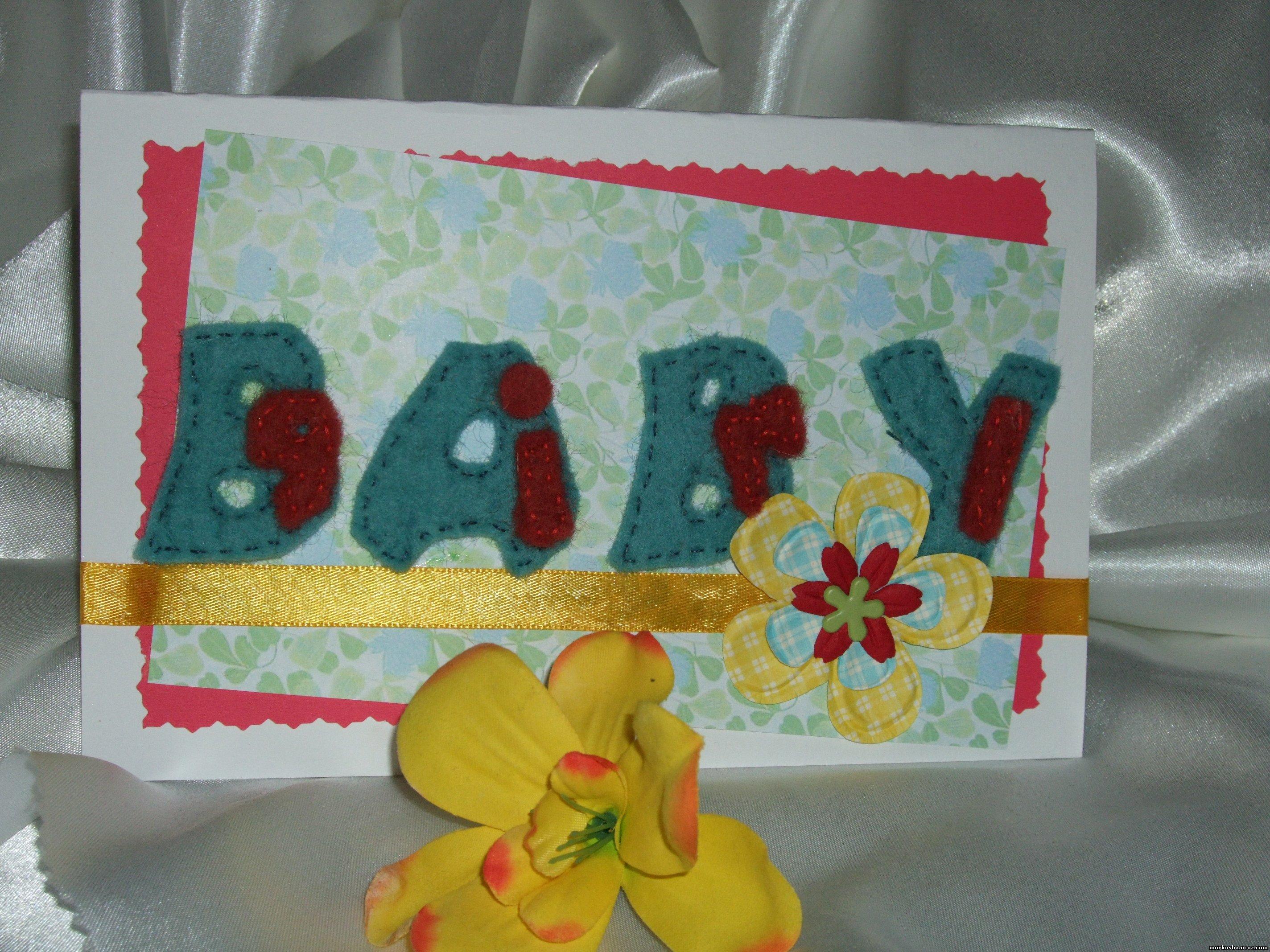 Открытка на день рождения своими руками для крестной, открытке