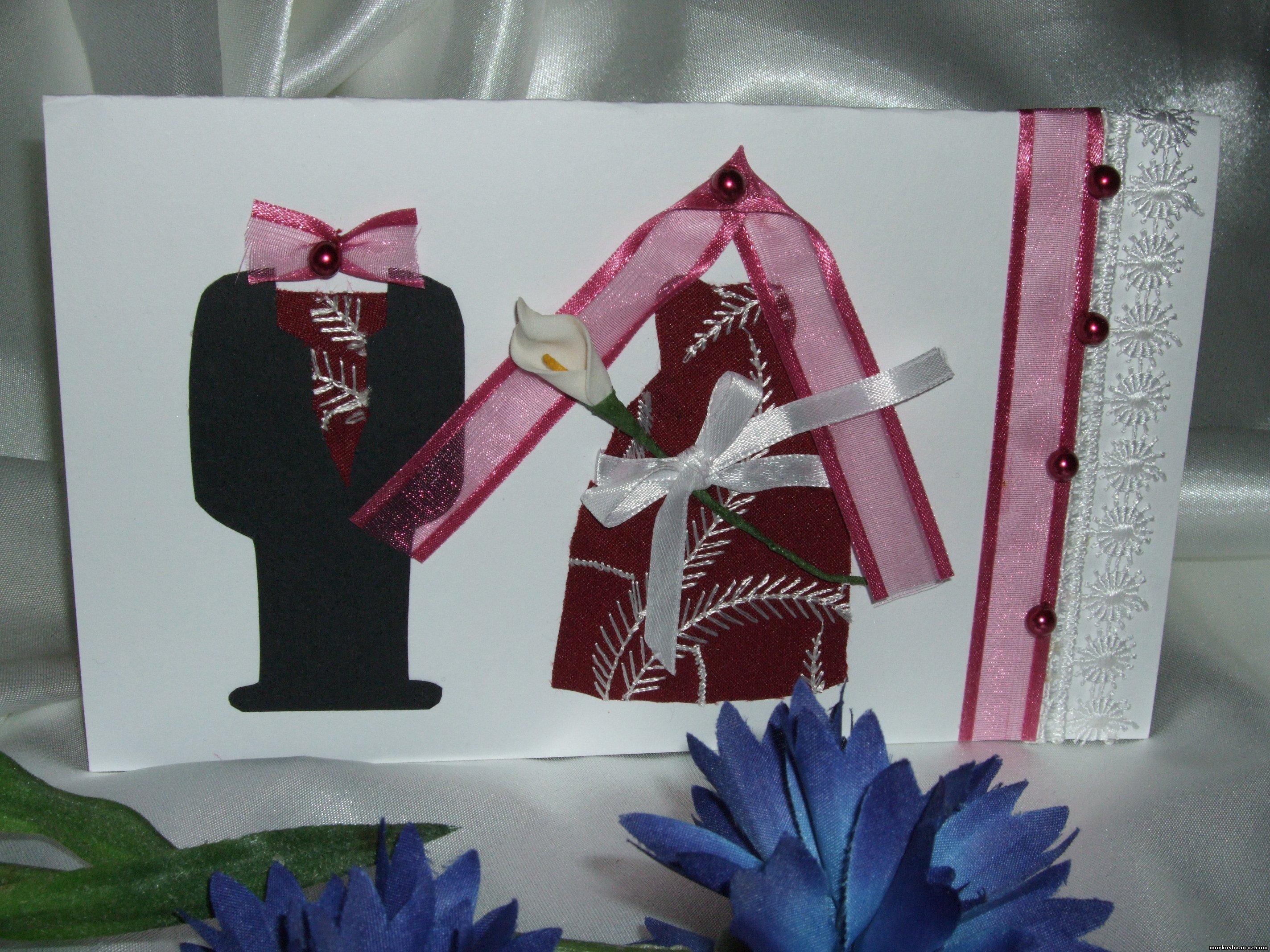 Смешные, открытка своими руками для родителей на годовщину свадьбы