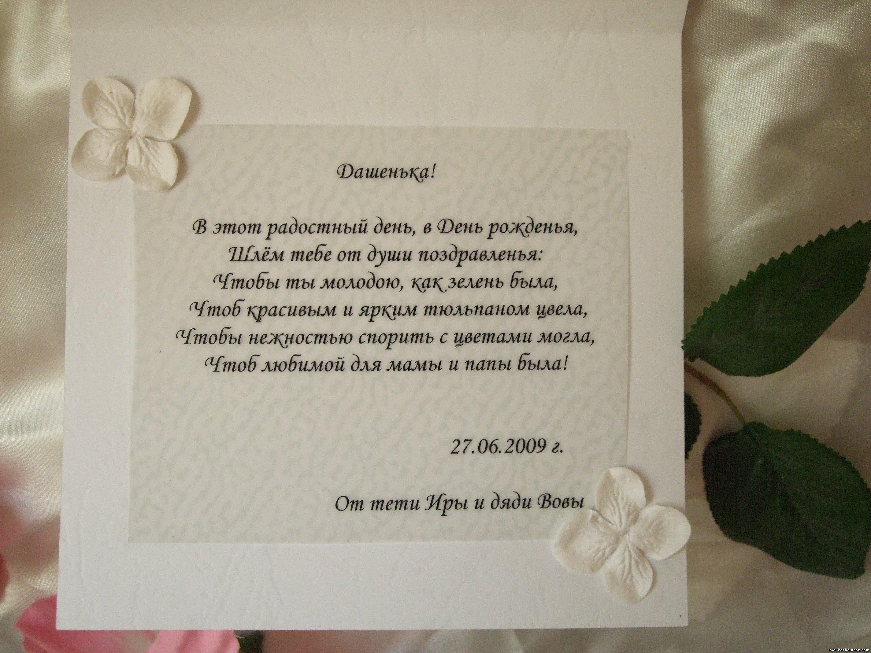 Поздравления с юбилеем подписать открытку, днем рождения мамуля