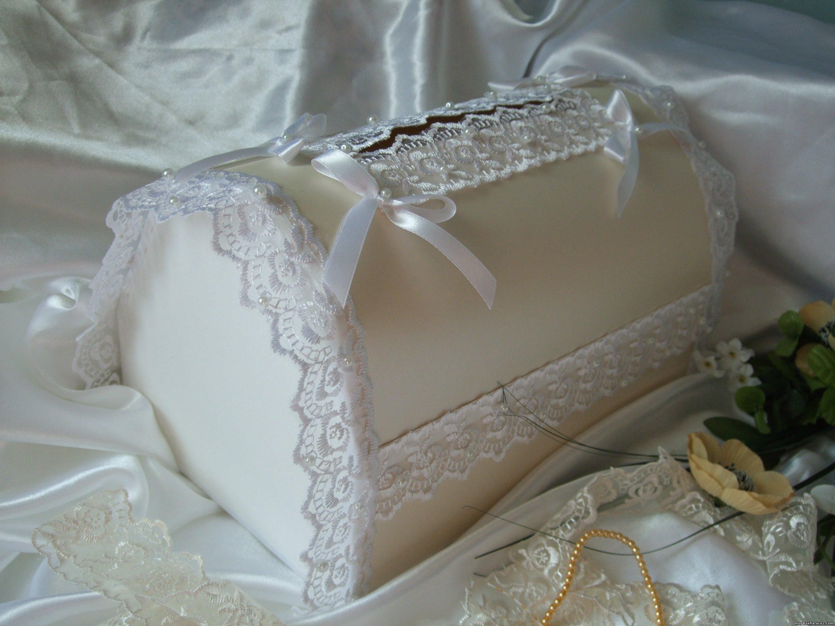 Свадебная коробка для денег фото своими руками