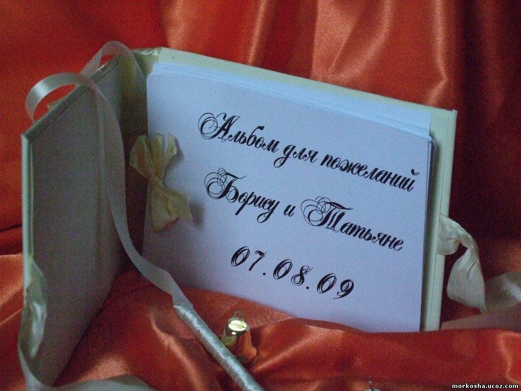 игра как подписать фото с сестрой и поемянниками всей России Нижегородская