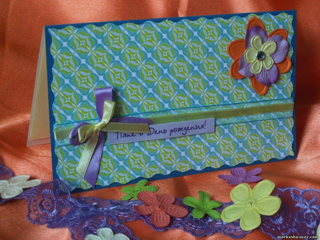 Поздравительные открытки с Днем Рождения - Фотоальбом - Красиво о свадьбе