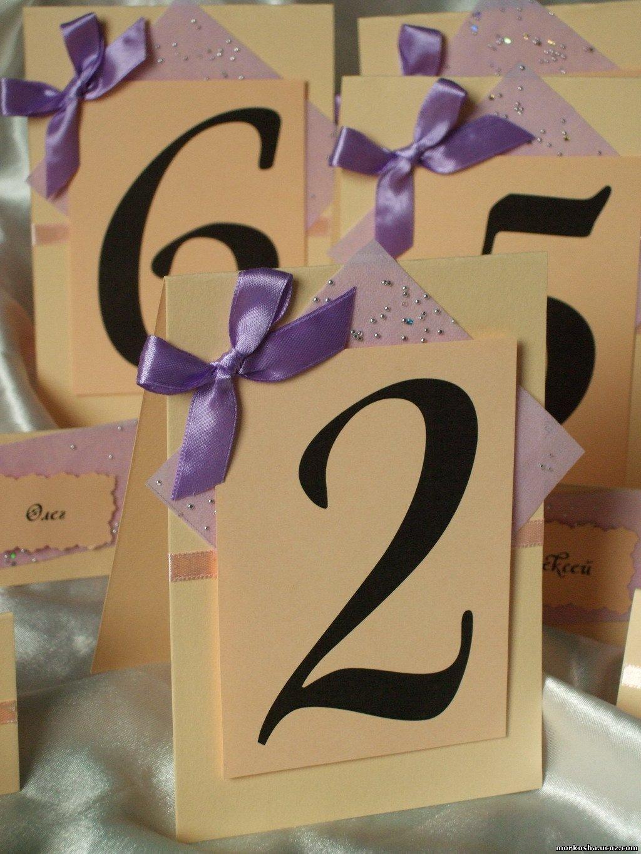 Номерки для столов своими руками Красивая Свадьба 6